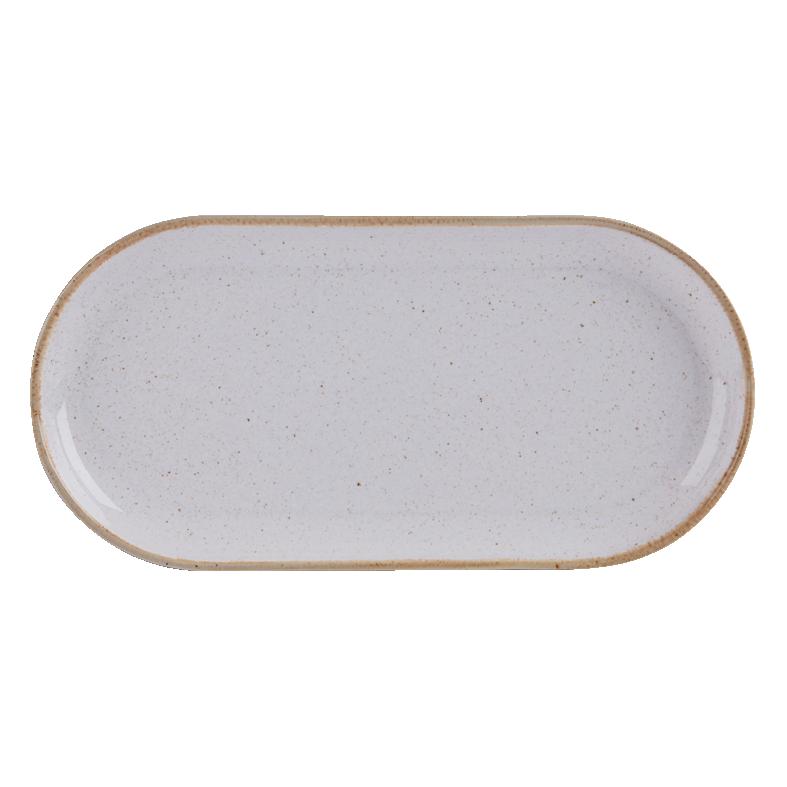 Narrow Oval Plates